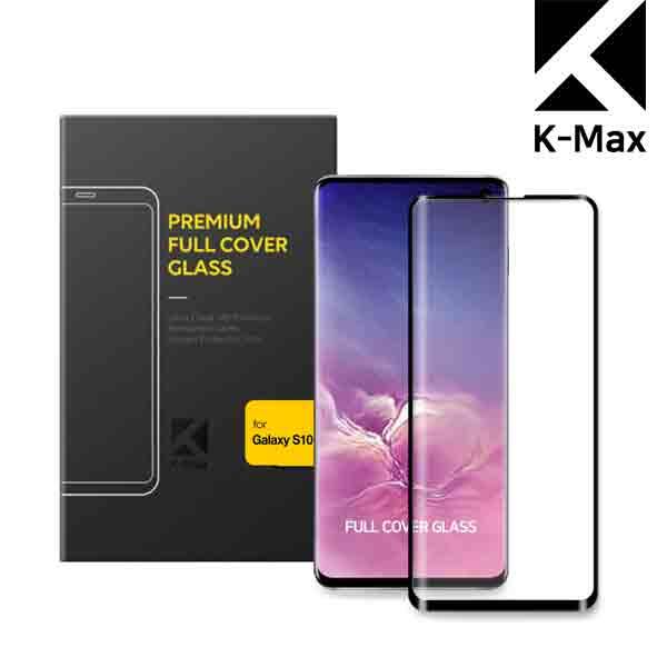 [K-MAX] 갤럭시 S10e 프리미엄 풀커버 강화유리 액정보호필름