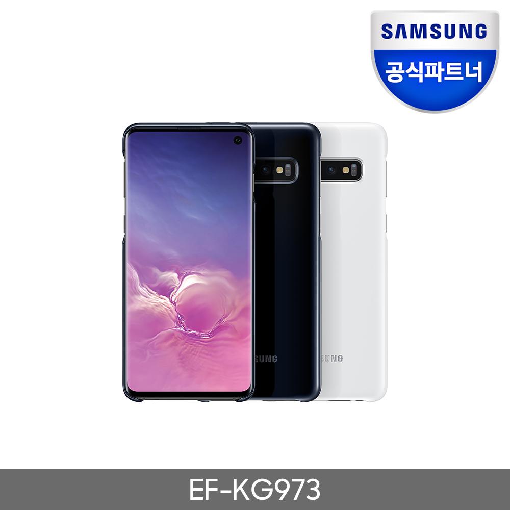 [기획할인] [삼성] 갤럭시 S10 케이스 LED Back 커버 EF-KG973