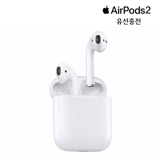 [Apple] 에어팟 AirPods 2세대 유선 충전 MV7N2KH/A