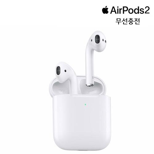 [APPLE] 에어팟 AirPods 2세대 무선 충전 MRXJ2KH/A