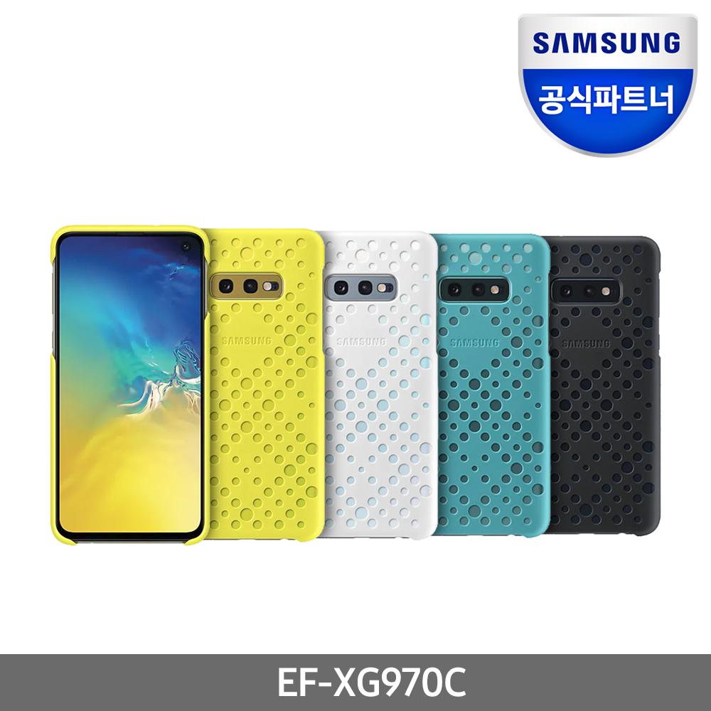[기획할인] [삼성] 갤럭시 S10e 패턴 커버 EF-XG970