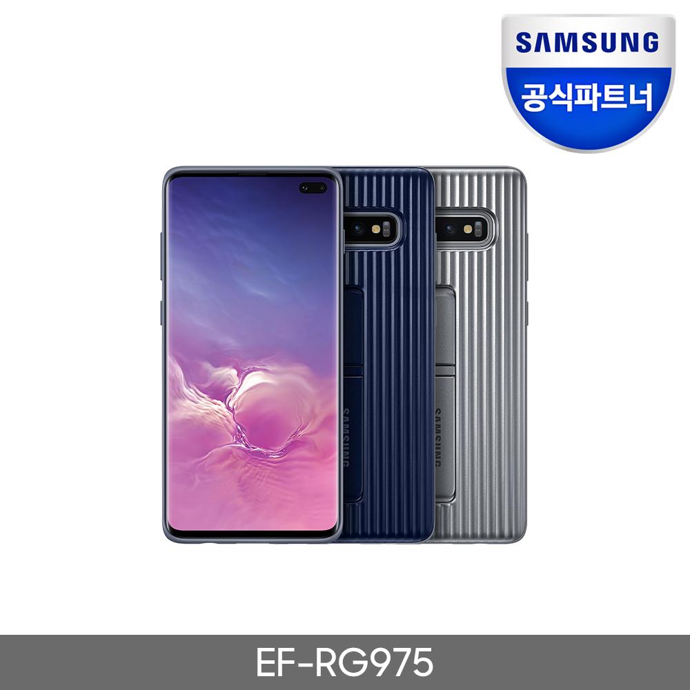 [기획할인] [삼성] 갤럭시 S10플러스 프로텍티브 스탠딩 커버 EF-RG975
