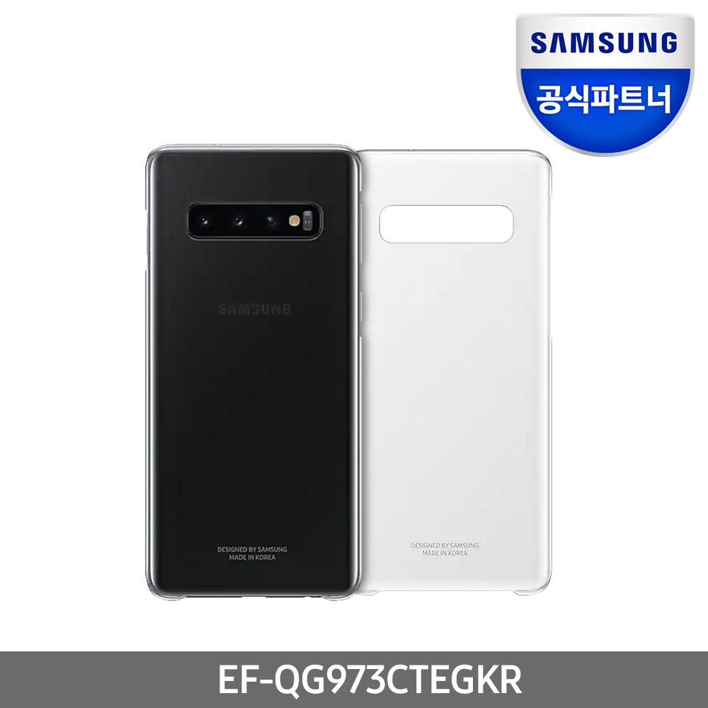 [기획할인] [삼성] 갤럭시 S10 클리어 커버 EF-QG973C