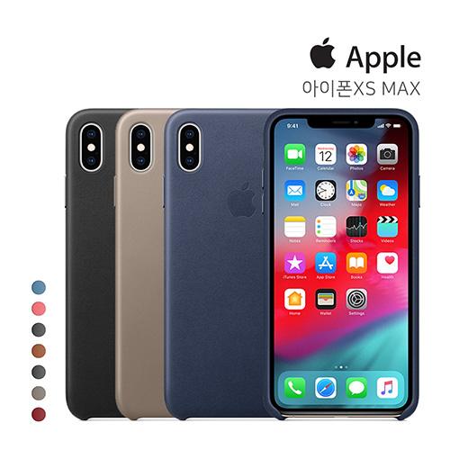 [Apple] ★한정할인 애플정품 아이폰XSMAX 레더 케이스