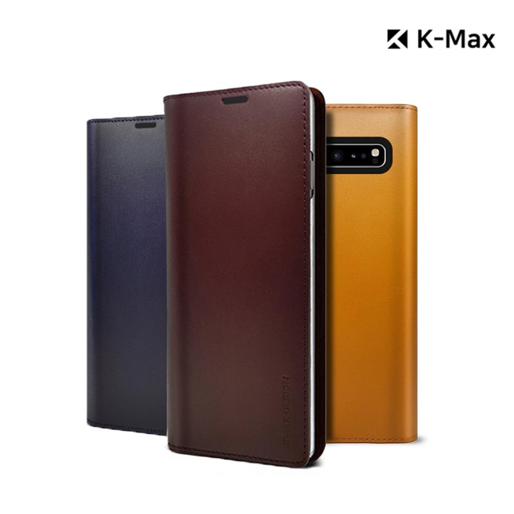 [K-MAX] 갤럭시 S10 플러스 천연 소가죽 다이어리 지갑 케이스