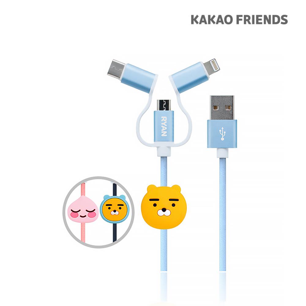 [카카오프렌즈] 3 in 1 멀티 핸드폰 고속 충전 쇼트 케이블 25cm/실리콘 흡착판 포함