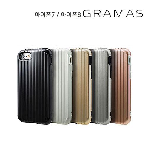 [GRAMAS] 그라마스 Rid 하이브리드 아이폰7/아이폰8 케이스