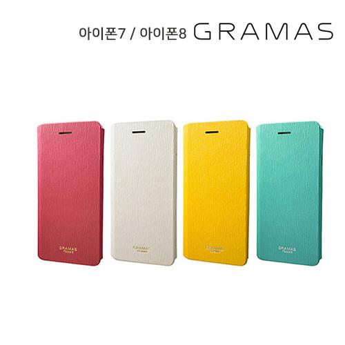 [GRAMAS] 그라마스 Colo Flap PU 아이폰7/아이폰8 케이스