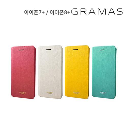 [GRAMAS] 그라마스 Colo Flap PU 아이폰7플러스/아이폰8플러스 케이스