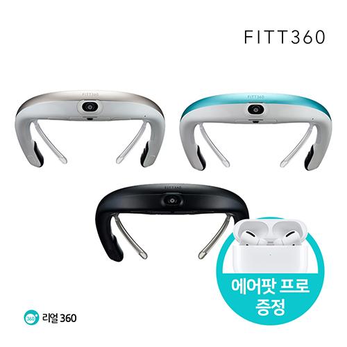 [kt] 웨어러블 360카메라 FITT360(4K지원) ★에어팟프로 증정 큰이미지