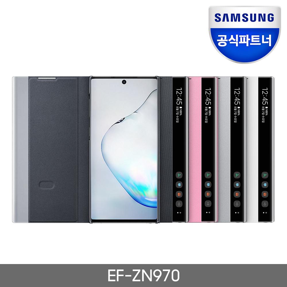 [삼성] 갤럭시 노트10 5G 클리어뷰 커버 케이스 큰이미지