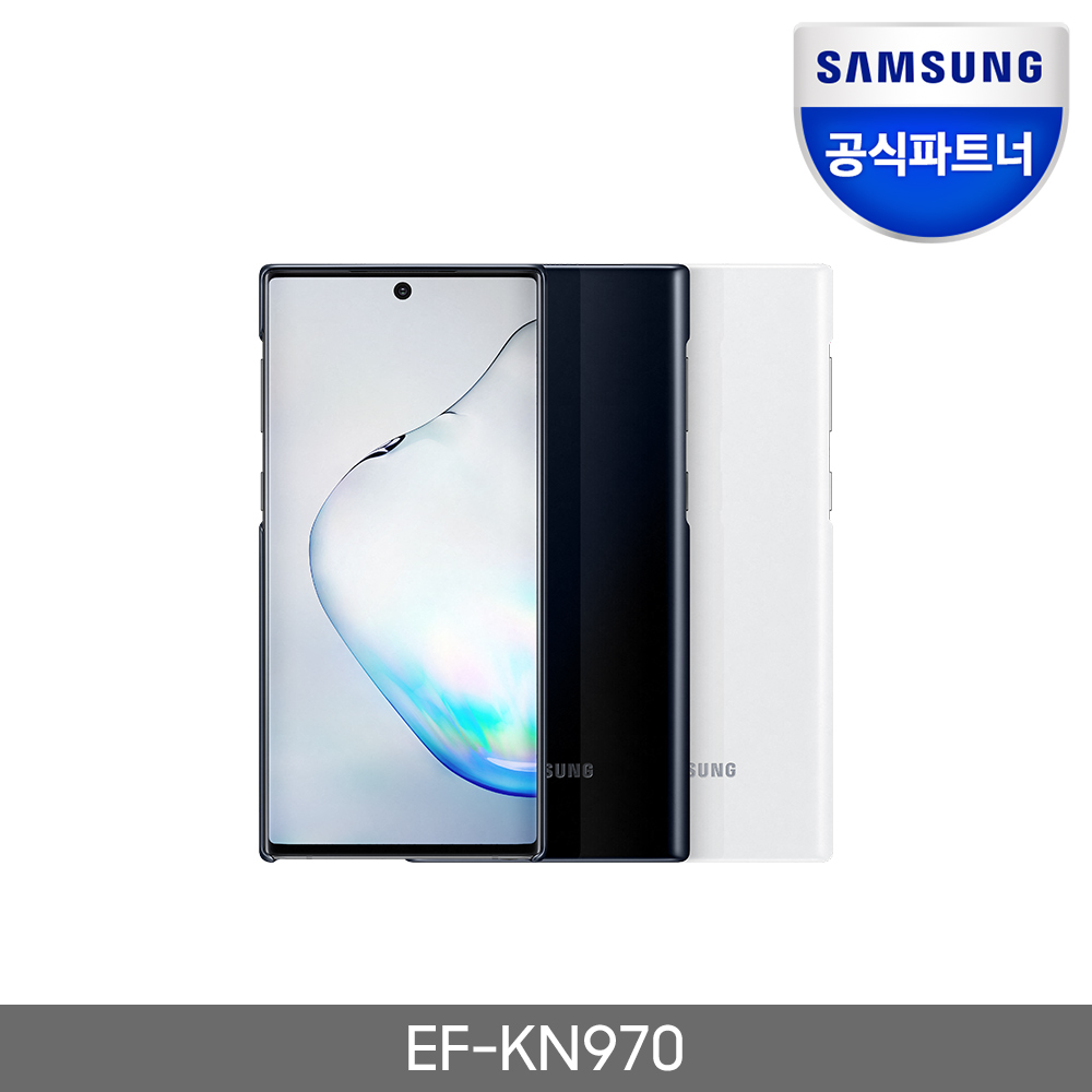 [삼성] 갤럭시 노트10 5G LED 커버 케이스