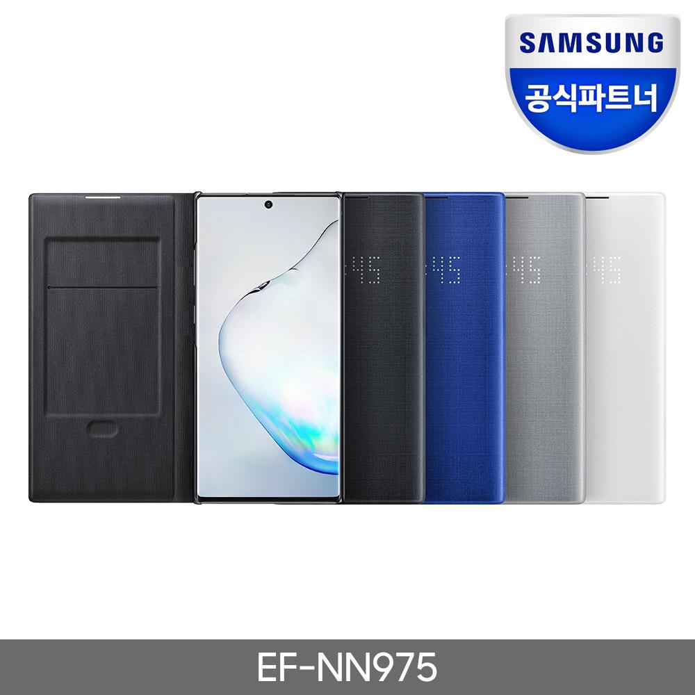 [삼성] 갤럭시 노트10플러스 5G LED 뷰 커버 케이스