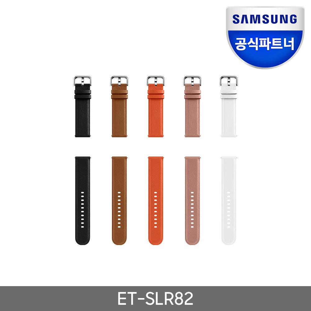 [삼성] 갤럭시 워치 액티브2 레더 스트랩 ET-SLR82