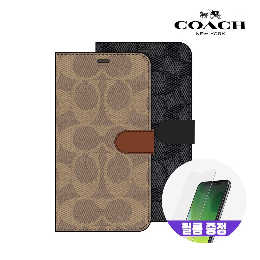 [사은품증정][COACH] 코치 아이폰11 폴리오 가죽 다이어리 케이스