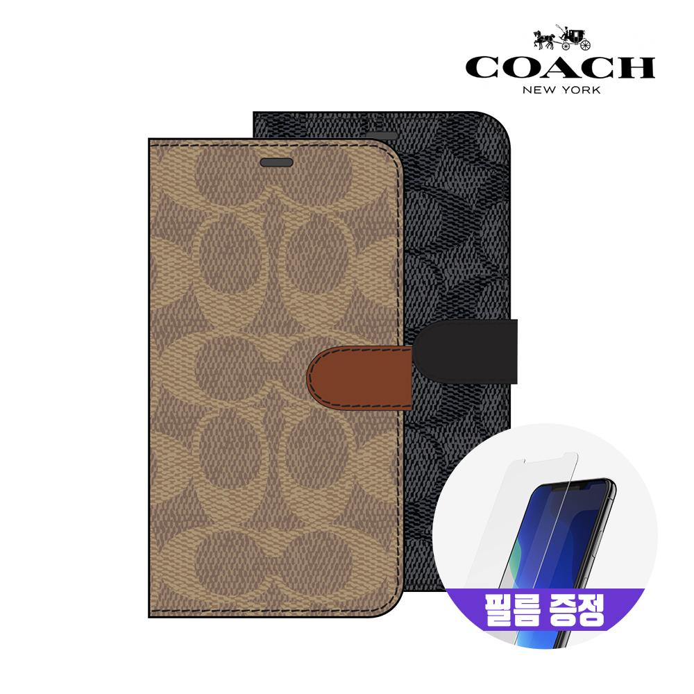 [사은품증정][COACH] 코치 아이폰11 프로 Max 폴리오 가죽 다이어리 케이스