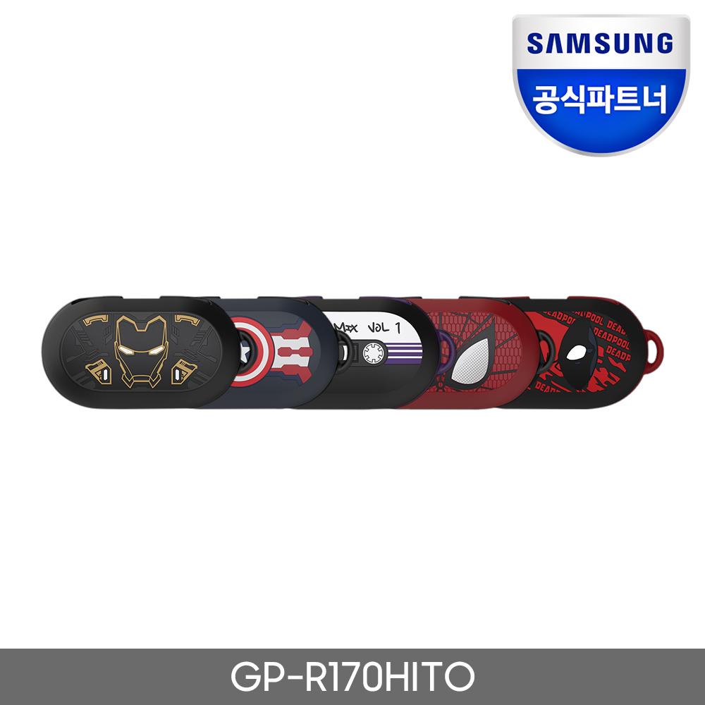 [삼성] 갤럭시 버즈 마블 버즈 커버 GP-R170
