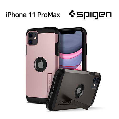 [슈피겐코리아] 아이폰11Pro Max 터프아머 케이스