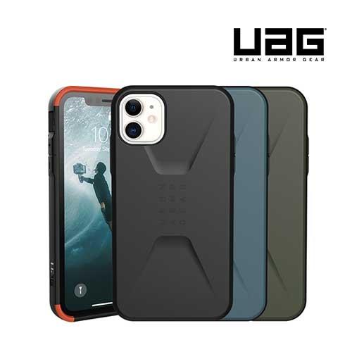 [UAG] 아이폰11 시빌리언 케이스