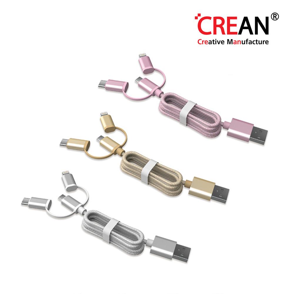 [크레앙] C타입, 5핀, 8핀 3 in 1 메탈 패브릭 고속 충전 멀티 케이블 1m 3개입