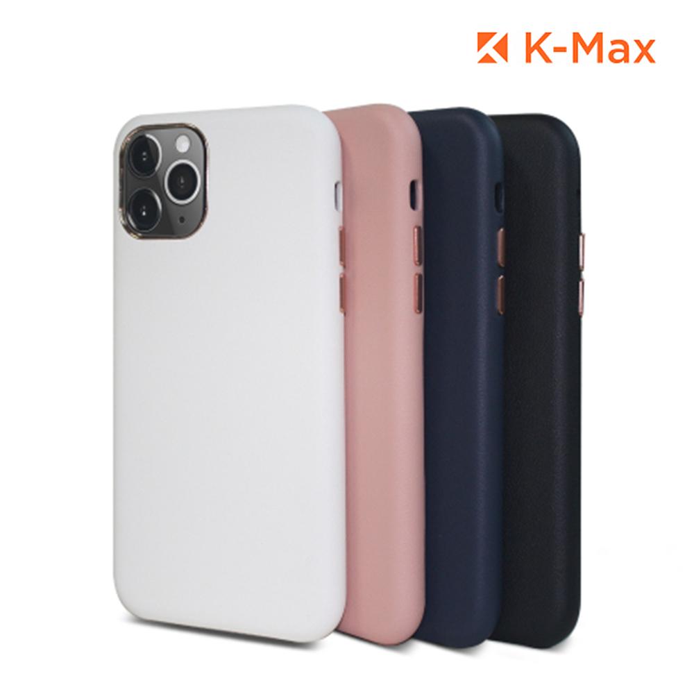 [K-MAX] 케이맥스 아이폰11 프로 Max 라이트 핏 콤비 가죽 레더 케이스