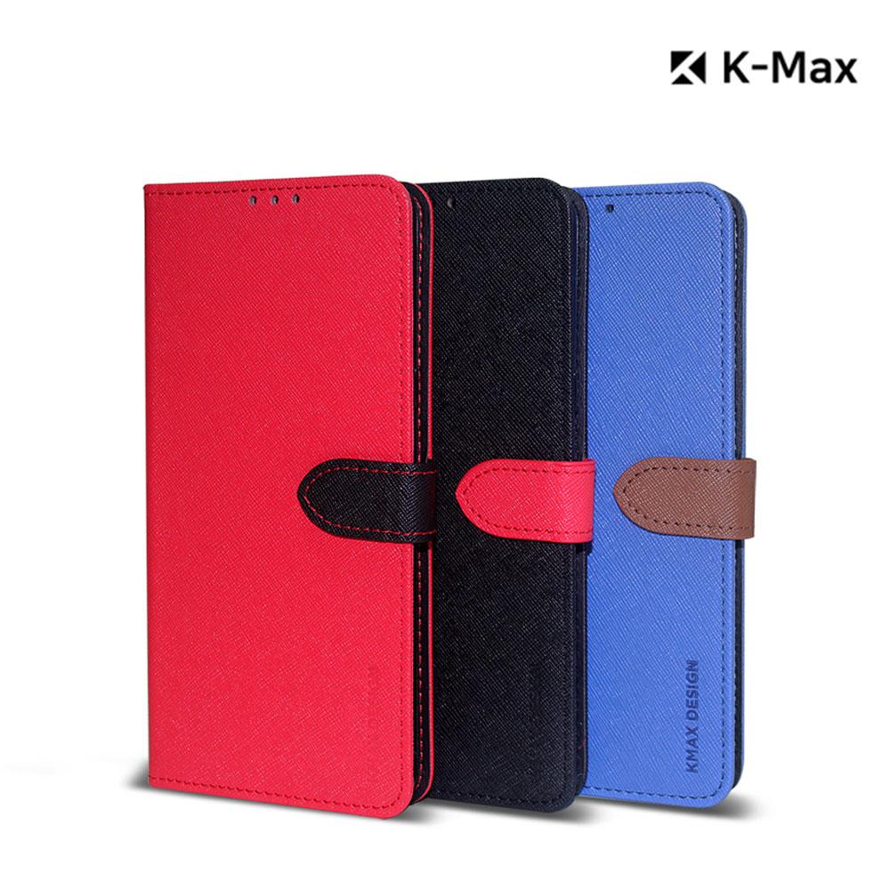 [K-MAX] 케이맥스 갤럭시 A90 프로 사피아노 지갑형 다이어리 케이스