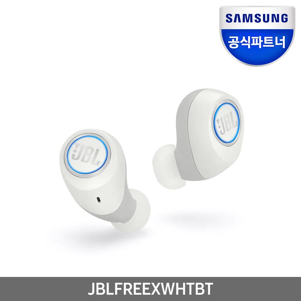 [삼성]JBL FREEX 블루투스 무선 이어폰