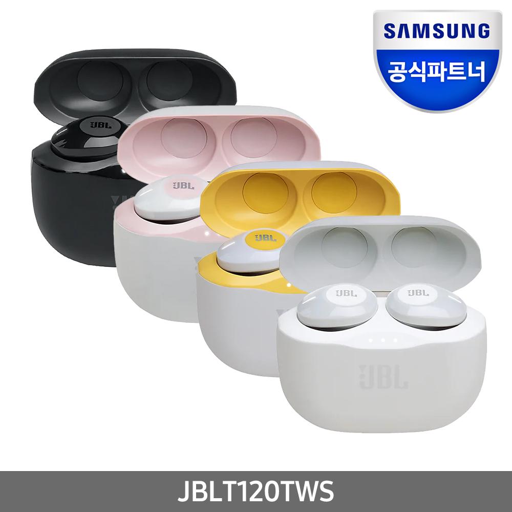 [삼성]JBL TUNE 120 블루투스 무선 이어폰