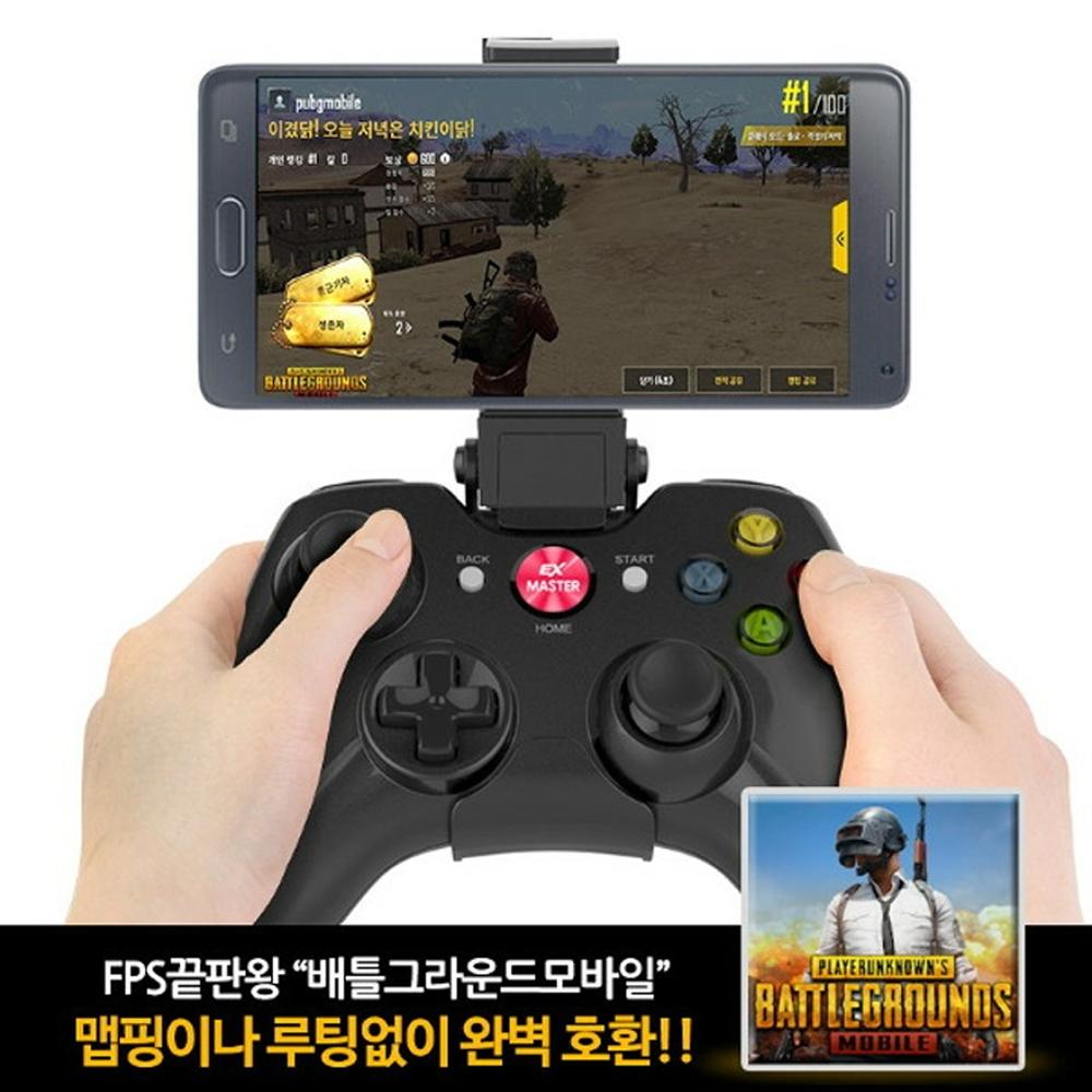 [조이트론] 게임패드 EX MASTER