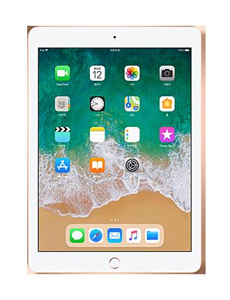 iPad (6세대) 이미지