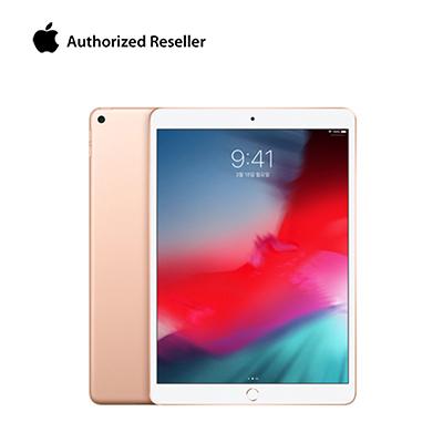 [애플] iPad Air Wi-Fi2번째 이미지