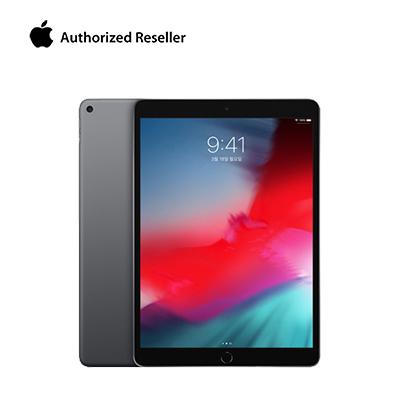 [애플] iPad Air Wi-Fi3번째 이미지